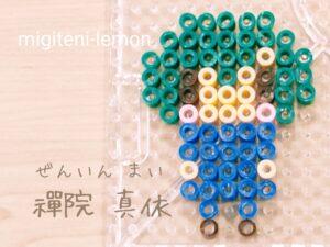 zenin-mai-juju-handmade-zuan-ironbeads