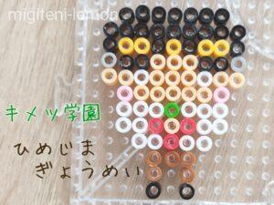 himejima-gyoumei-ironbeads-kimetsu-zuan