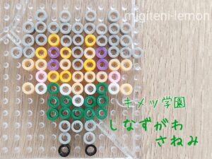 sinazugawa-sanemi-kimetsu-teacher-zuan-beads