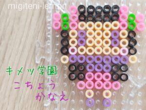 kochou-kanae-kimetsu-teacher-zuan