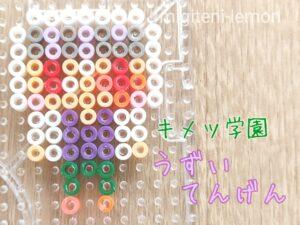 uzui-tengen-kimetsu-teacher-zuan-beads