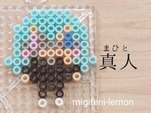 mahito-jujutsukaisen-ironbeads-handmade-zuan