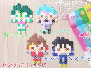 shinkansen-anime-kids-beads-shinkalion