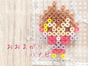 oomagari-hanabi-shinkalion-zuan-beads