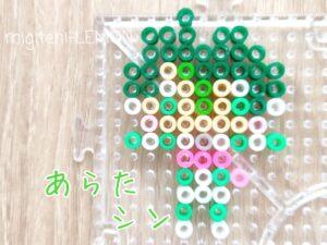 arata-shin-shinkalion-zuan-beads