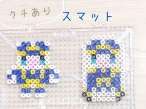 mouth-kawaii-mini-robot-shinkalion