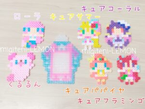 toropri-mermaid-precure-ironbeads-kawaii