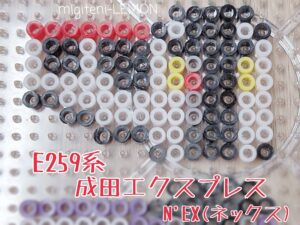free-zuan-beads-iron-jr-nex-e259