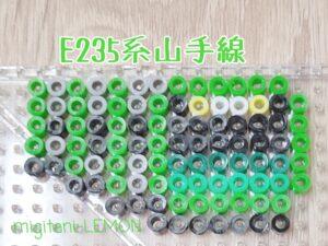 jr-yamanote-train-zuan-beads-free