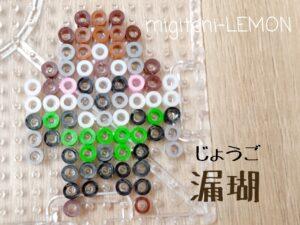 jogo-free-zuan-iron-jujutsukaisen-kawaii