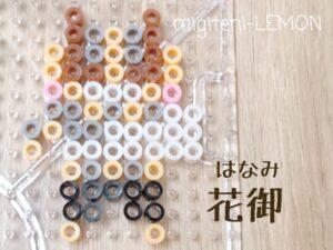 hanami-zuan-free-jujutsukaisen-ironbeads