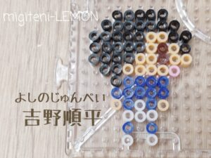 yoshino-junpei-jujutsukaisen-ironbeads-free