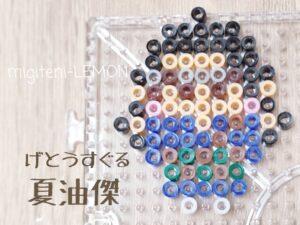 geto-suguru-zuan-free-jujutsukaisen-beads