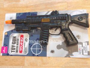 daiso-toy-gun-zenkaiger-material