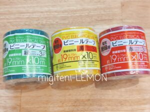 pvc-electrical-tape-color-daiso-craft