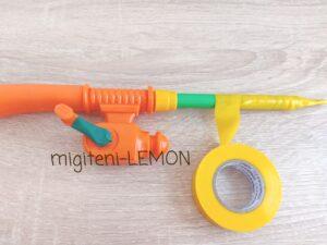 yellow-pvc-tape-fishing-100kin