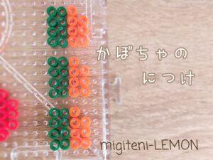 pumpkin-nimono-obento-beads-zuan