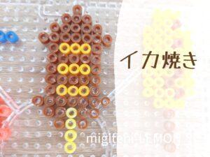 ikayaki-kimetsu-yatai-matsuri-ironbeads