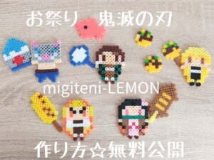 kimetsu-matsuri-handmade-ironbeads-zuan
