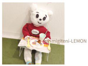 omamagoto-bigsize-kids-toy-towel
