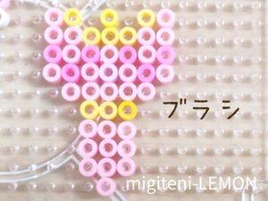brush-cat-handmade-kawaii-zuan-daiso-pink