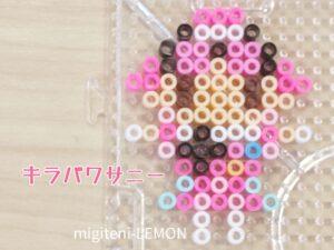 kirapawa-sanii-sunny-handmade-100kin-pink