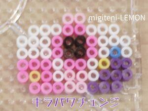 kirapawa-change-hensin-toy-handmade