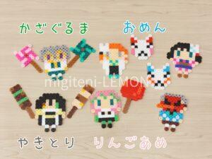 kimetsu-summer-matsuri-handmade-beads