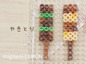 yakitori-zuan-ironbeads-handmade-yatai