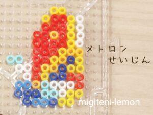 metoron-seijin-ultraman-seven-handmade-beads-zuan
