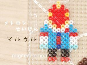 metoron-maluuru-new -ultraman-trigger-beads-zuan