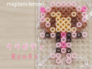 uraraka-ochako-heroaca-pink-handmade-beads-zuan
