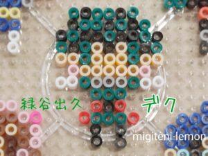 deku-midoriya-heroaca-beads-zuan