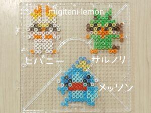 hibanny-messon-sarunori-beads-handmade
