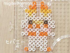 hibanny-scorbunny-handmade-kawaii-daiso-beads