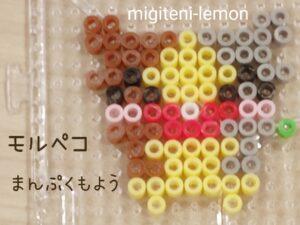 morpeko-full-kawaii-iron-beads-zuan