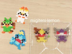 morpeko-hungry-full-handmade-beads-daiso