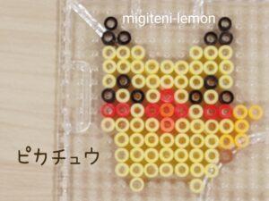 pikachu-smile-kawaii-ironbeads-zuan-daiso