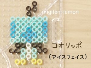 korippo-eiscue-beads-kawaii-zuan-iron-square