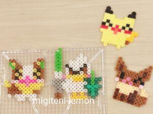 ironbeads-square-wanpachi-yamper-negiga-sirfetch' d-beads