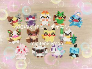 pokemon-daiso-zuan-kawaii-handmade-galar-beads