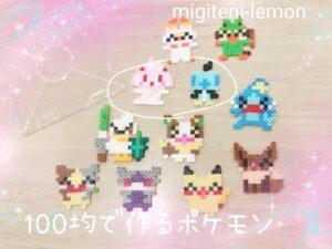 pokemon-kawaii-square-zuan-galar-handmade-beads