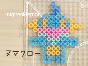 numacraw-kawaii-ironbeads-handmade-pokemon