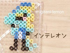 intereon-inteleon-handmade-kawaii-pokemon-galar