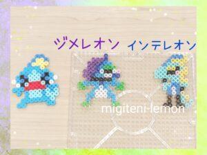 jimereon-drizzile-intereon-inteleon-square-iron-beads-daiso