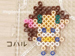 anime-koharu-pokemon-kawaii-beads-handmade