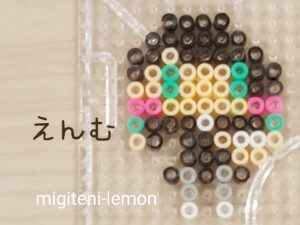 enmu-zuan-beads-kimetsu-yaiba-handmade