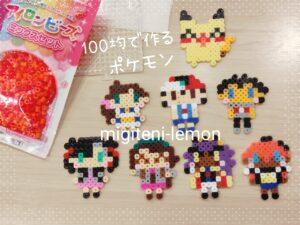 dande-kibana-handmade-pokemon-mini-iron-beads