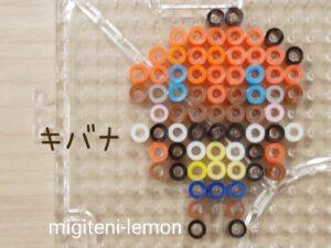 kibana-raihan-reader-pokemon-iron-beads-handmade