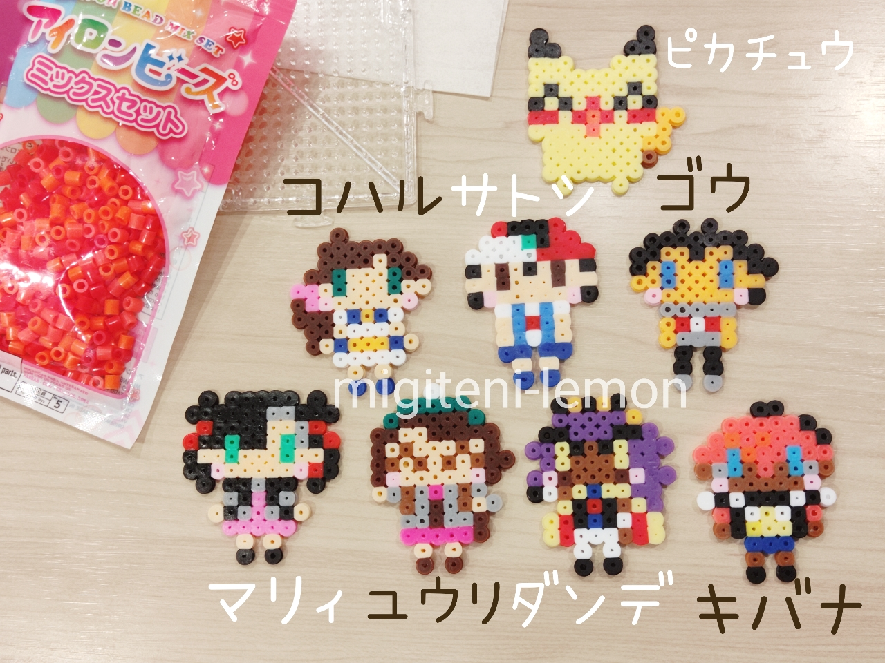 galar-handmade-pokemon-character-iron-beads